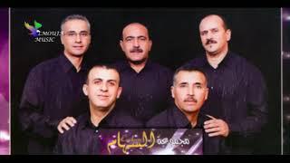 ساعة من أجمل أغاني مجموعة السهام المغربية | أغاني جميلة لاتفوتك