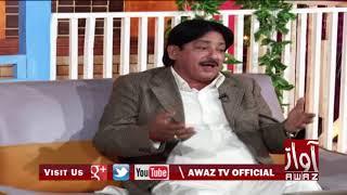 Awaz Comedy club Jogi Jalal & Mehmoda Lakho       18 01 2018