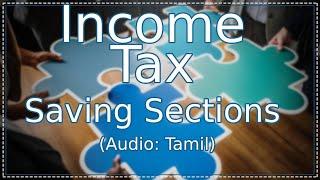 (தமிழ்) Income Tax Savings Sections