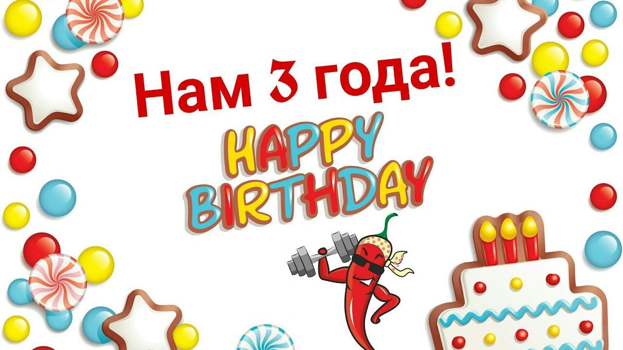 С днем рождения спортивный клуб открытки, красивые анимационные картинки