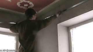 02. Монтаж многуровнего потолка из гипсокартона. Видеоурок 2(Здесь подробно показываем, разметку уровней потолка , перенос чертежа на потолок и начало монтажа каркаса,..., 2013-06-30T18:04:34.000Z)