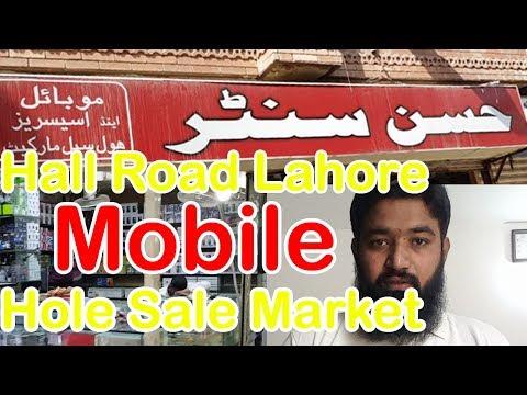 Hall Road Hole Sale Market Lahore Hassan Center Hole Sale Market #Vlog 2🙌