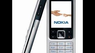 نغمة نوكيا الاصلية | Nokia tone original