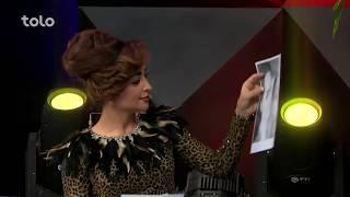 طنز زیبا از قسیم ابراهیمی و غزال عنایت در برنامه هلال عید