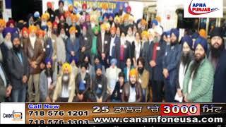 North America News | Apna Punjab Nri Tv |