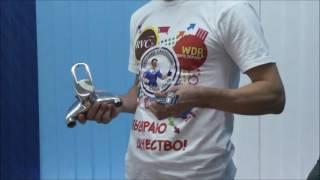 Урок по сантехнике. Московская школа. 5-й класс.
