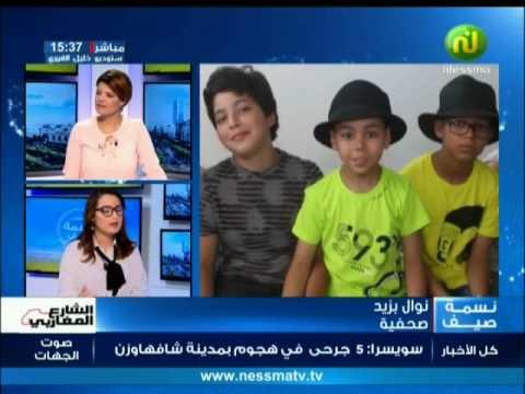 تونس البية مع الضيف : توفيق شبشوب :رئيس جمعية قنطرة للتواصل والابداع الفني بقربة