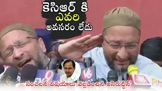 AIMIM chief Asaduddin Owaisi Sensational Comments On KCR and TRS Party | Telangana Elections