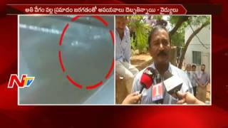 Doctors About Narayana's Son Nishith Accident Injuries || CCTV Footage || NTV