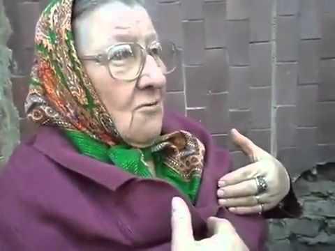 бабушка слез мужчина хуй