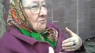 Бабка поет про черта