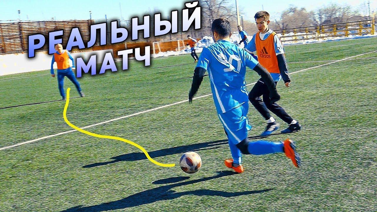 футбол 1 смотреть онлайн Photo: ОНЛАЙН ФУТБОЛ ИГРАЕТ РЕАЛЬНЫЙ МАТЧ