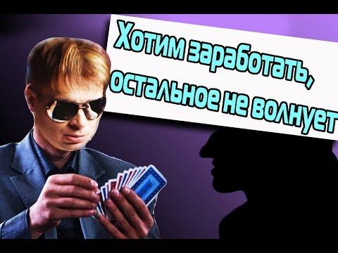 Как Alex Angel и украинское ТВ в дурака играли