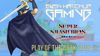 EMG SSBM Play of the Week 2018 - Episode 2 (Super Smash Bros. Melee)