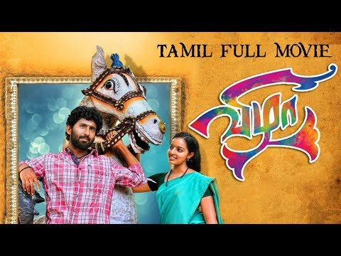 Tamil Latest Superhit Movie - Vizha - Full...