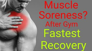 Gym Ke Baad Muscle Pain | Muscle Soreness After Gym | Muscle Soreness In Beginners |