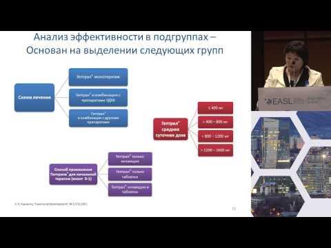 Сессия 4 Вторичный холестаз Калиаскарова
