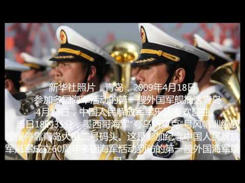 Chinese Ceremonial Music: Athletes March (运动员进行曲)