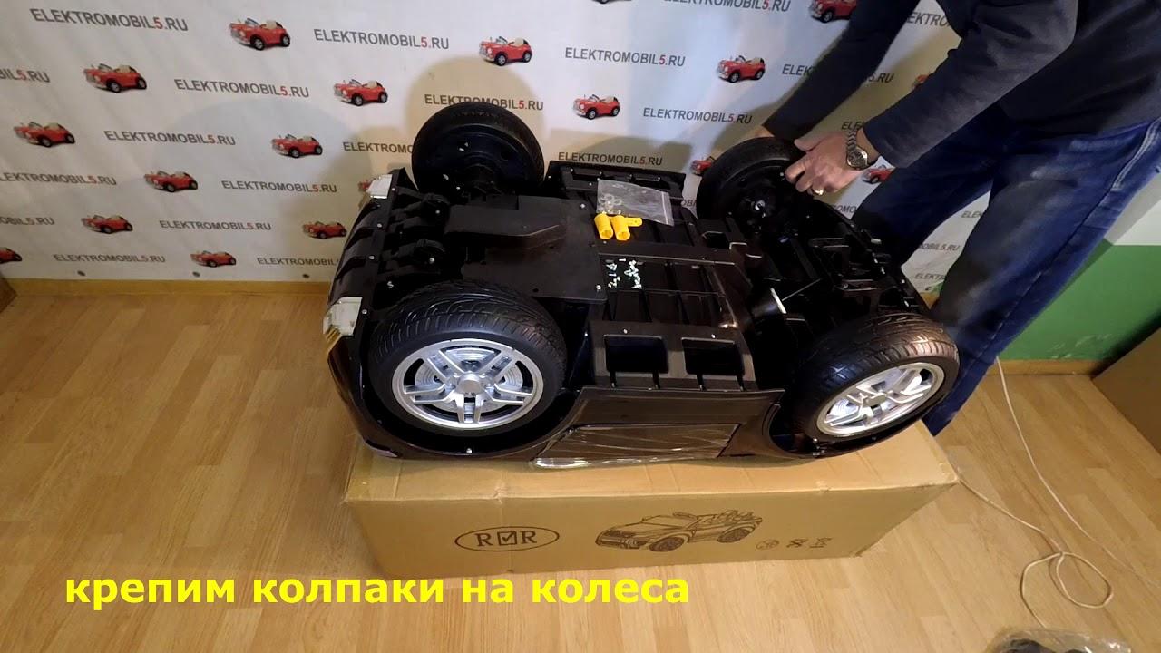 Мотор для электромобиля детского 3