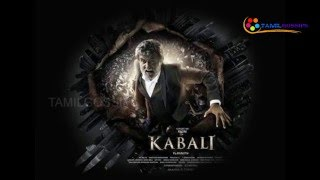 Kabaali Release Confirmed on 1st July!...
