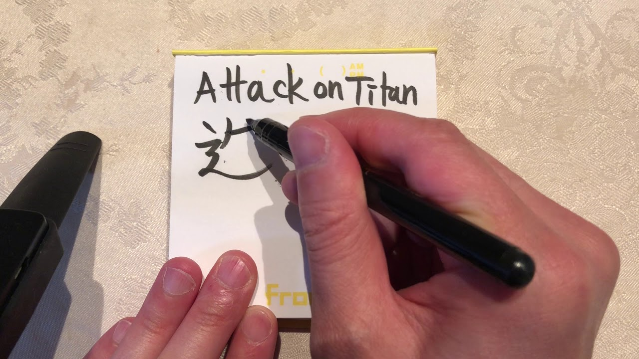 Attack on Titan - How to write in Japanese - YouTube