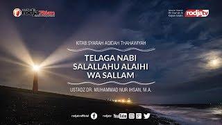 Aqidah Thahawiyah:  Telaga Nabi Sallallahu Alaihi Wa Sallam  l Ustadz Dr. Muhammad Nur Ihsan, M.A.