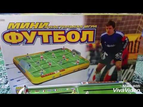 Настольный мини футбол (с другом)⚽⚽⚽