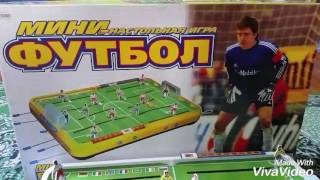 видео настольный мини футбол