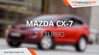 Обзор ГБО на Mazda CX-7 2.3 Turbo - ГБО Zavoli (ГАЗ на Мазда СХ-7 турбо) VIPserviceGAS Харьков(Цена на установку http://www.vipservicegas.com/mazda_cx7_2 Компания ВИПсервисГАЗ Харьков представляет видео обзор проекта:..., 2015-07-22T14:57:57.000Z)