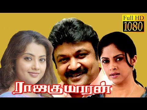 Tamil Full Movie HD | Rajakumaran | Prabhu,Meena,Nadiya | Superhit Movie