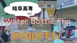 岐阜高専:チーム紹介VTR/高専ロボコン2018 [ROBOCON official]robot contest
