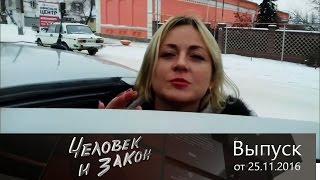 видео Порошенко подписал изменения в законы для предотвращения коррупции