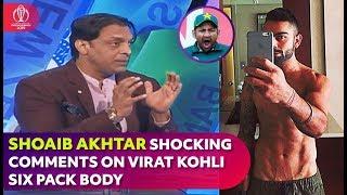 Shoaib Akhtar SHOCKING Comments on Virat Kohli Body - India vs Pakistan