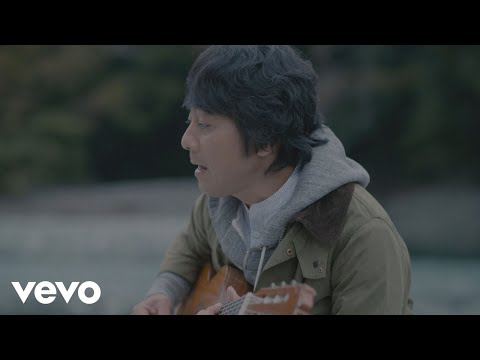 山崎まさよし - アイムホーム