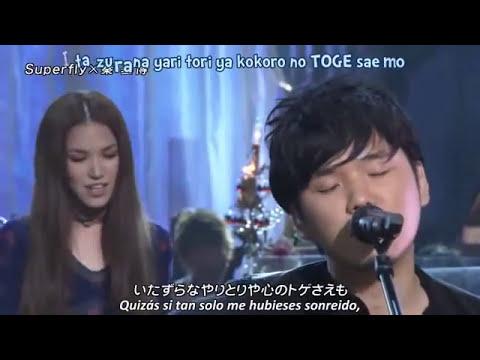 Superfly x Hata Motohiro / 秦 基博 - Kaede / 楓 (Spitz Cover)