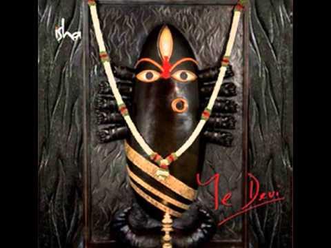 Sounds Of Isha - Soundarya Lahari