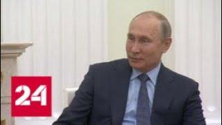 Путин поговорил со своим португальским коллегой о футболе - Россия 24