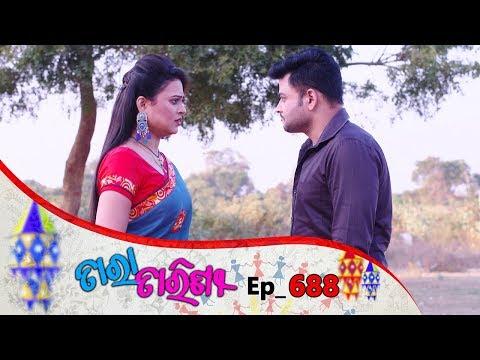 Tara Tarini | Full Ep 688 | 20th Jan 2020 | Odia Serial – TarangTV