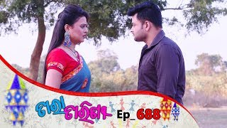 Tara Tarini | Full Ep 688 | 20th jan 2020 | Odia Serial - TarangTV
