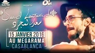 Saad Lamjarred - Casablanca & Rabat Concerts | سعد لمجرد - حفلات الدار البيضاء والرباط