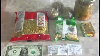 Обед в России на $1 доллар - бомж
