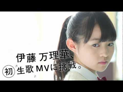 乃木坂46 5thシングル収録 伊藤万理華×福島真希-予告編-