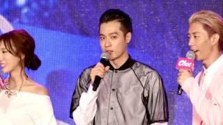 4K | 20161015周湯豪-CGC顛覆童話時尚派對-帥到分手+My Boo+訪問+Turn up