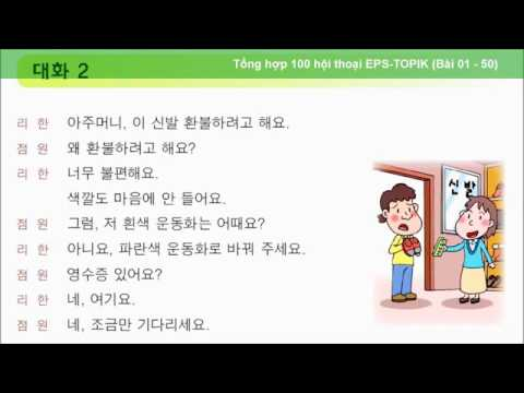 Korean Korean Dialogue Korean Listening EPS TOPIK KLPT Full 01 50