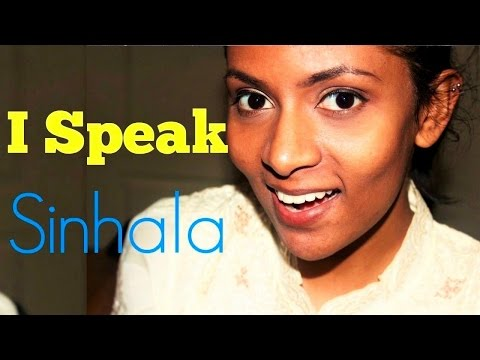 Speaking Sinhala | KAVINI ❂