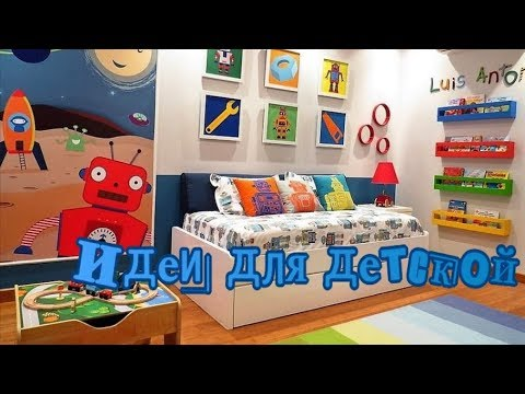 Интерьер. Идеи для дома. Дизайн детской комнаты. Декор стен.