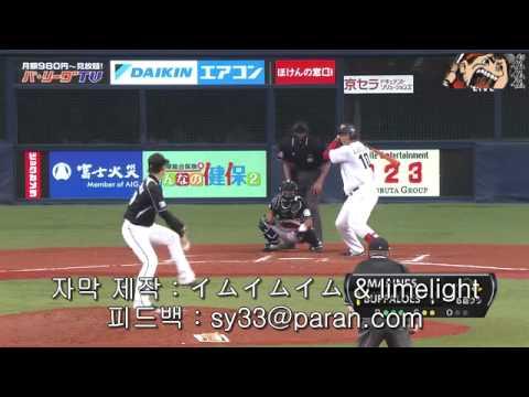 이대호 2013년 12호 홈런
