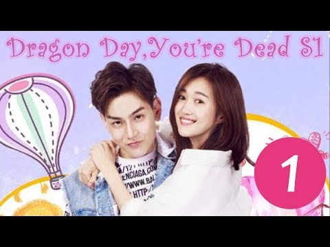 【ENG SUB】《 Dragon Day, You're Dead S1》EP1——Starring: Hou Pei Shan, Qiu Anson,Miles Wei
