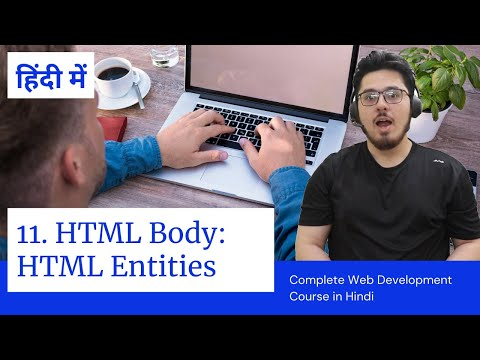 HTML Tutorial: HTML Entities | Web Development Tutorials #11