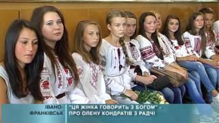 09 09 2015 Виставка малярства в ОНМЦ присвячена Дню Незалежності України